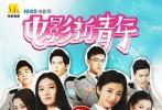 中国首档青春益智真人秀《电影新青年》从4月开播至今已经陪伴大家度过了3个多月的时光,32位来自全国各大知名高校的校花和学神们在节目中经历了人生的起伏跌宕、成败得失,每一个人都勇往直前、奋不顾身,也得到了心灵的洗礼和迅速成长。