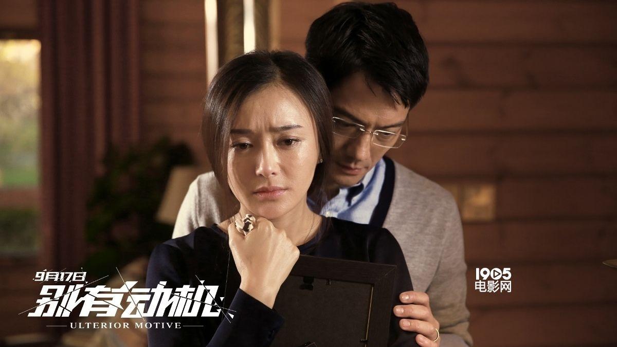 《别有动机》17日上映 秦岚与高圣远挑战感情戏