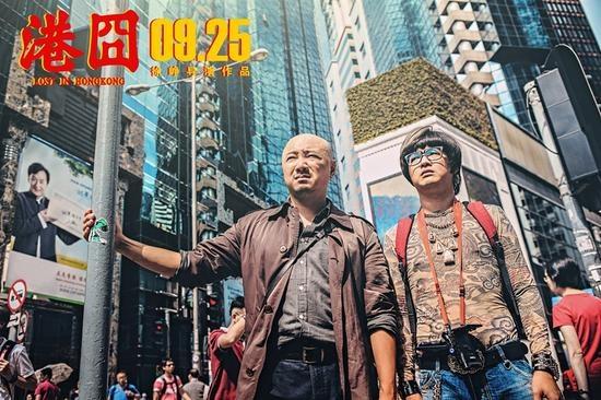 《港囧》北美上映票房好 在美华人捧场单馆高