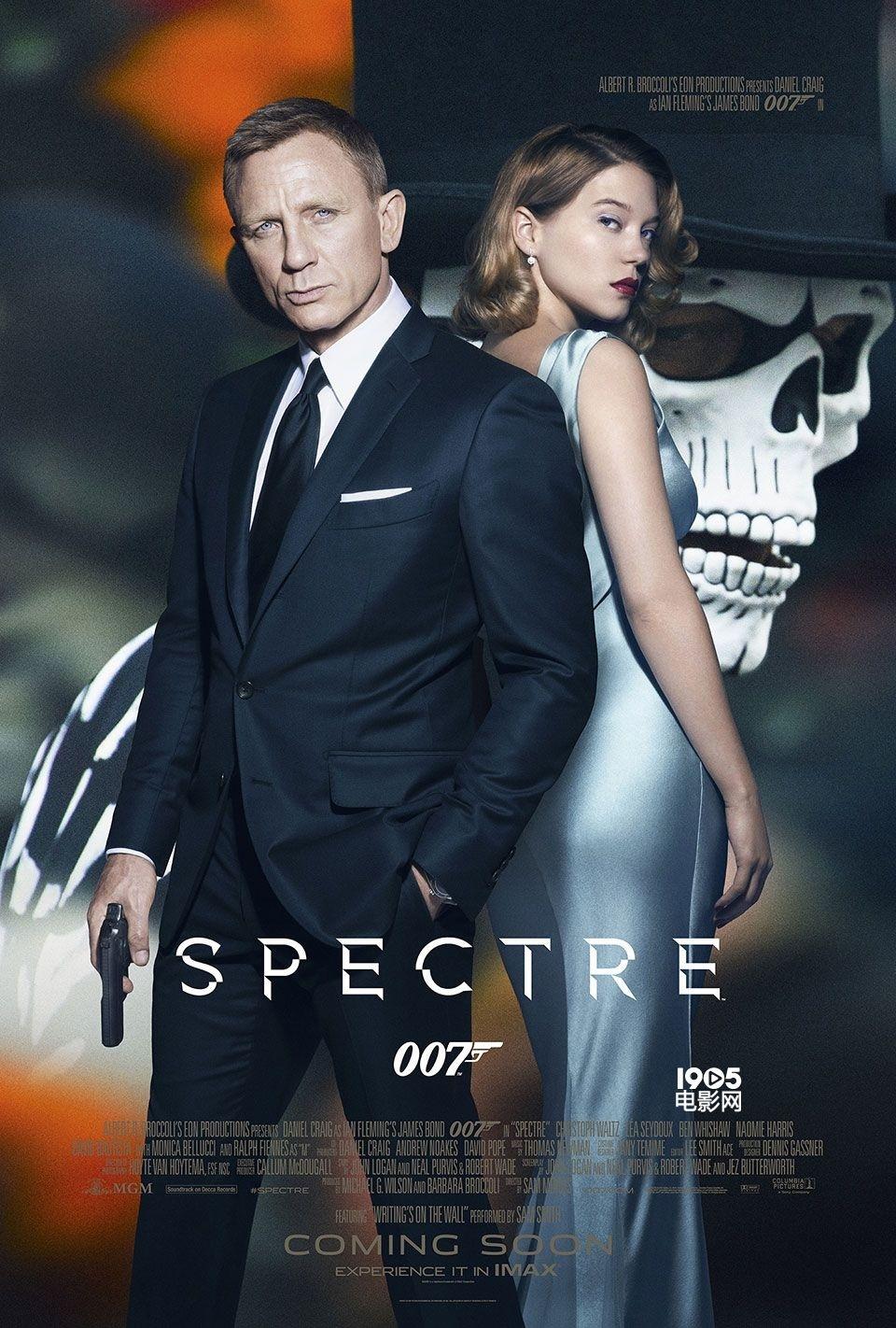 《007:幽灵党》内地定档 《饥饿游戏》同步上映