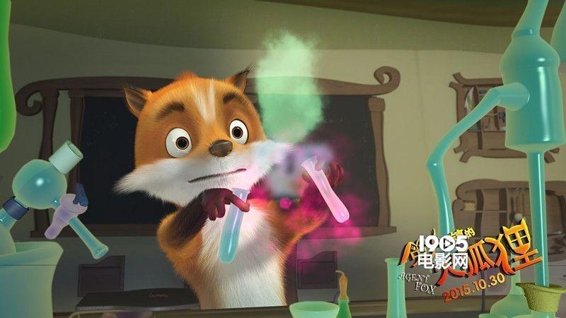 """1905电影网讯 3D奇幻冒险动画电影《兔子镇的火狐狸》即将于10月30日全国公映,该片由动漫导演葛水英执导,以火狐狸特工在兔子镇展开一系列奇妙的发明为线索,开展一段关于爱和智慧的故事。日前,片方曝光了影片最新一款""""小伙伴""""版海报,动物界的""""007""""火狐狸叮咚携带它的助手蜘蛛小八闪亮登场,活灵活现的诠释了""""我是天才看我的""""。 《兔子镇的火狐狸》""""最佳搭档""""闪亮登场 在此次曝光的""""小伙伴"""""""