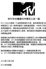 张靓颖退出欧洲音乐奖 官方回应:能理解
