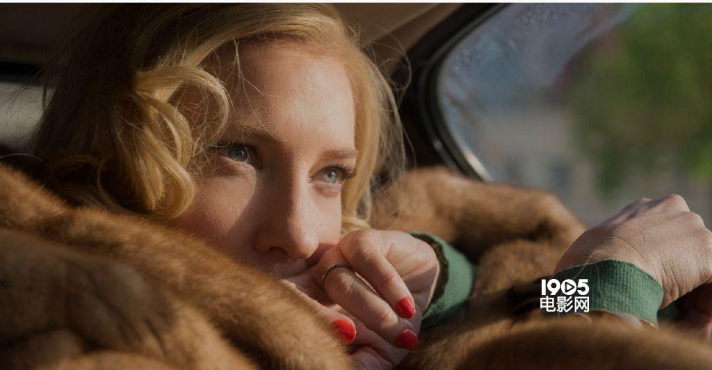 abc300com视频电影_《卡萝尔》广告被拒播 因包含数秒同性裸露床戏__电影