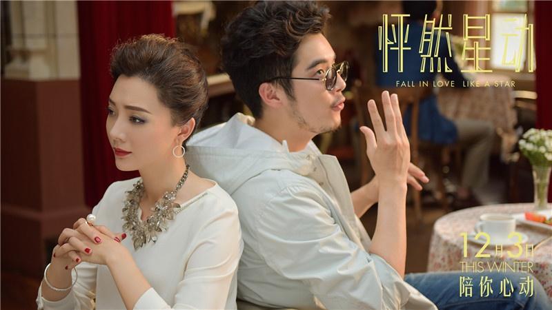怦然星动_电影剧照_图集_电影网_1905.com