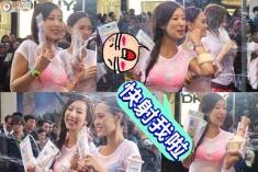 TVB女星闹市街头任人射水 傲人身材若隐若现
