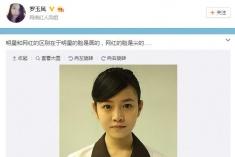 凤姐调侃网红与明星整容怪相 网友:你最美丽了