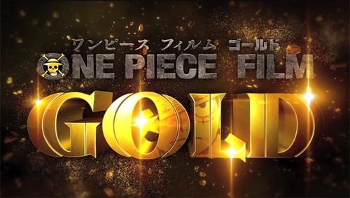 《海贼王》新作曝光黄金预告 金色谜团亟待揭晓