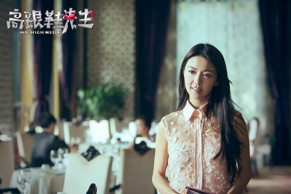高跟鞋先生_电影剧照_图集_电影网_1905.com
