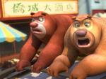 动画电影之美《熊出没3》 熊心归来熊姿英发