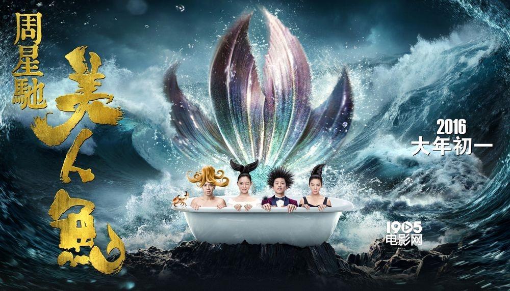 内地票房:单周36亿翻新高 近亿观众春节看电影