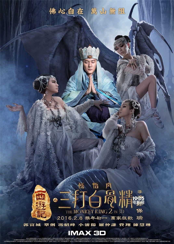 2019年国产烂片排行榜_电视剧经典十首音乐推荐