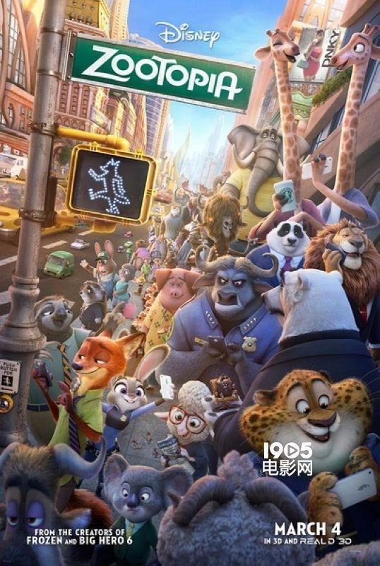 北美票房:《疯狂动物城》夺冠 《伦敦陷落》居亚