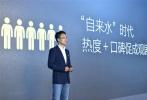 """3月7日,柠萌影业在上海举办2016年度项目发布会。柠萌影业与百位行业嘉宾一起分享了""""洞察新大众""""白皮书,正式宣布""""超级内容连接新大众""""战略。而柠萌影业总裁苏晓也在发布会上提出了一年一度的""""十问""""。针对影视行业""""IP热""""""""小鲜肉""""等热议话题发表观点。"""