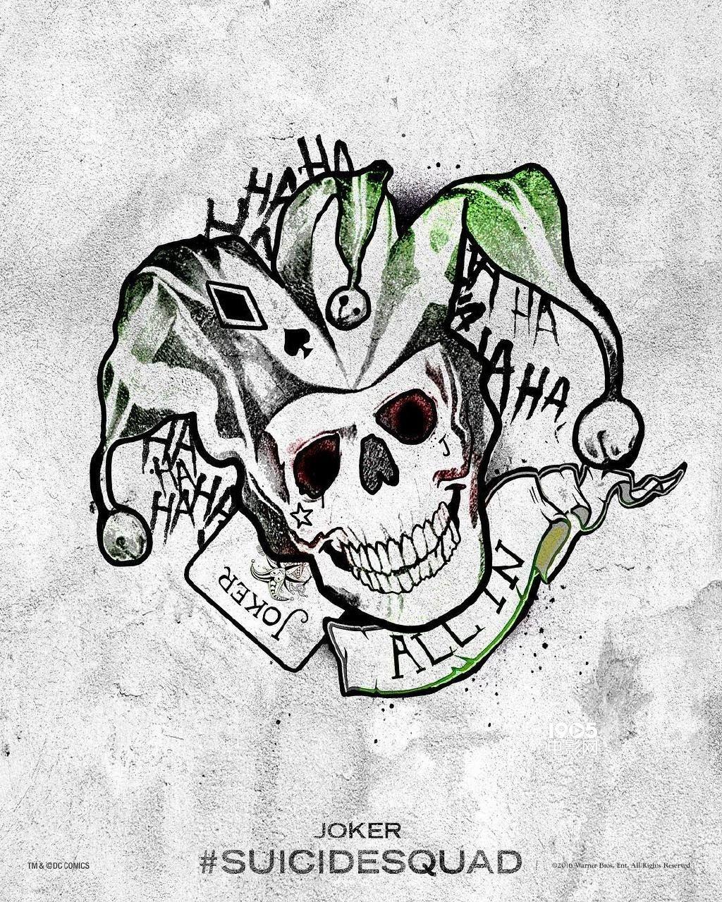 《x特遣队》发新海报 小丑女酷炫纹身版logo曝光图片