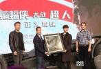 继3月11日在中国开启了全球巡礼后,3月12日,电影《蝙蝠侠大战超人》在北京举办了粉丝见面会。活动现场蝙蝠侠本·阿弗莱克和超人亨利·卡维尔各展魅力为自己的战队拉。活动当天,中国观战大使李易峰空降粉丝见面会现场,给粉丝带来莫大惊喜。此外,导演扎克·施奈德还为到场粉丝准备了特别礼物——蝙蝠车。据悉,此次这辆酷炫的蝙蝠车是特别从美国空运而来,这份大礼可谓是诚意满满。