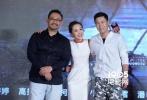 3月20日,电影《非常交易》在京举行开机发布会,导演黄健与主演小沈阳、姜武、杨蓉、高捷、马浴柯、于婷婷等人到场。小沈阳主动透露,这一次他终于不再搞笑了,这也是该片最吸引他的一点。