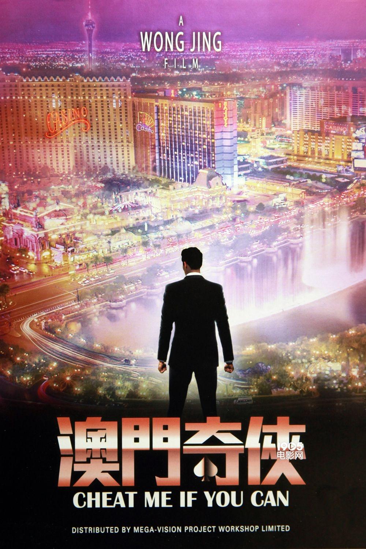 接受合拍放下狭小之念 岂敢再讲香港电影已去世