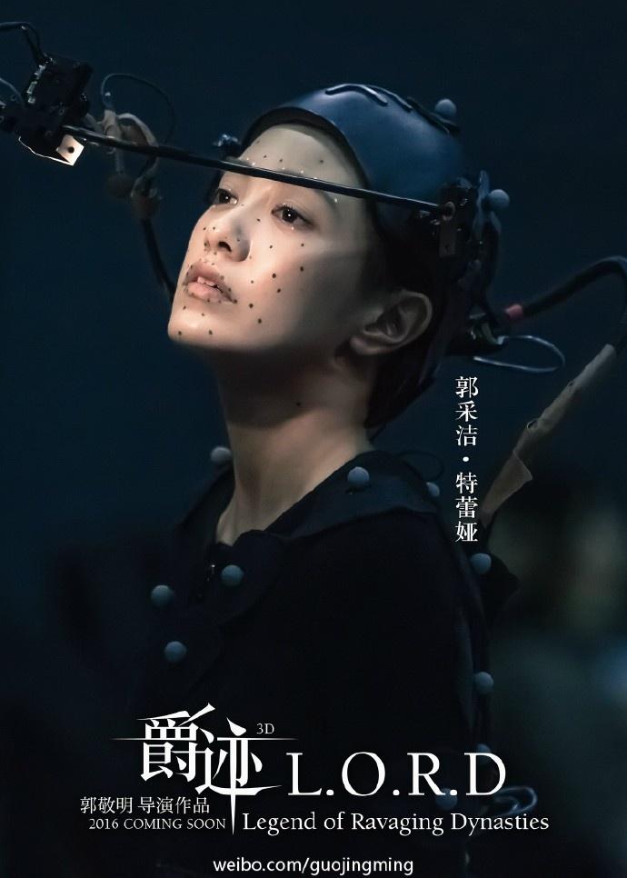 《爵迹》曝光新人物海报