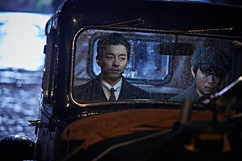 宋康昊孔刘主演《密探》杀青 或将于下半年上映