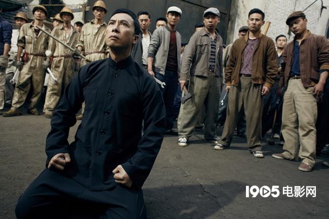 《叶问3》受票房造假事件影响未达预期图片