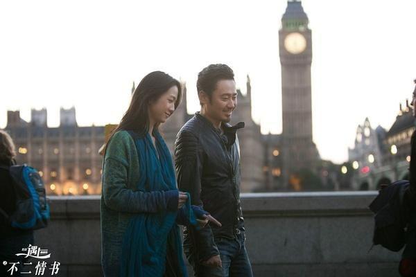 《北西2》票房超越前一部 上映六天累计5.2亿元