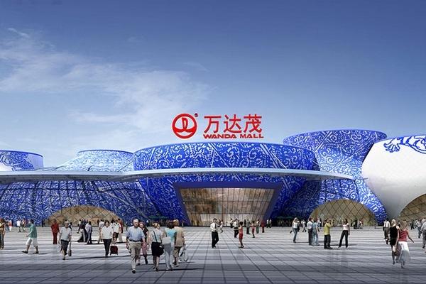 项目业态包括:万达茂,大型室外主题乐园,室内主题乐园,舞台秀,酒店群
