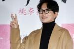 李东辉加盟《再审》 将搭档演员郑宇、姜河那