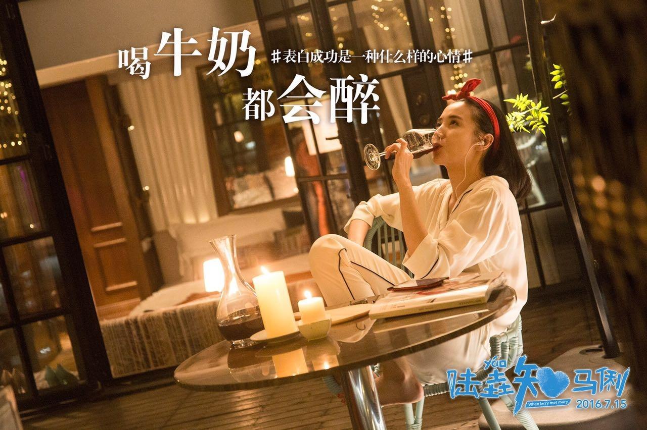 陆垚知马俐吉他谱原版