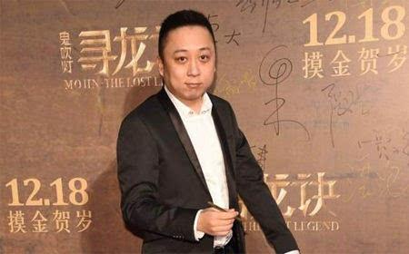 《鬼吹灯》作者张牧野(天下霸唱)起诉电影《九层妖塔