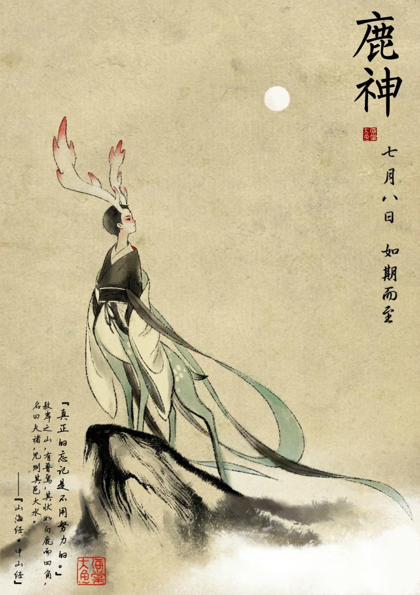 大鱼海棠_电影海报_图集_电影网_1905.com
