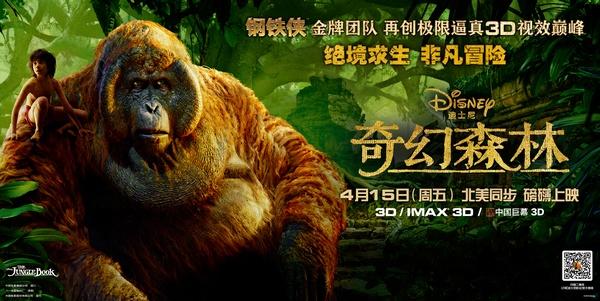 动物森林科幻图片