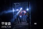 """由韩国""""紧张大师""""张允炫执导,黄立行、戴立忍、焦俊艳、热依扎、黄健玮主演的冒险动作电影《平安岛》将于7月29日在全国上映。最近在网上大热的一支恶搞病毒视频《逃离平安岛》让观众从全新的角度出发看待电影剧情,诠释了""""大逃杀""""这个全新的概念,也让观众对中韩合拍题材影片再次提起观影兴趣。"""