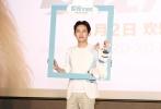 7月29日,动画喜剧优乐国际《爱宠大机密》在京举办配音版首映发布会,何炅作为片中男一号麦克的配音演员亮相。据悉,《爱宠大机密》将于8月2日在内地上映。