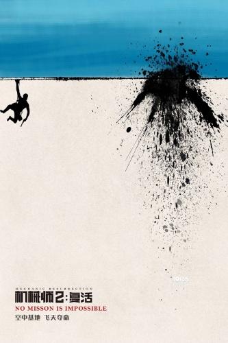 杰森·斯坦森在照片中半裸上身从远处走来,另一张照片中,他脱下自己的