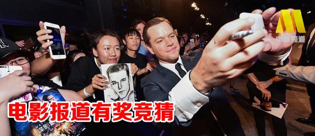 影片《谍影重重5》派哪两位主演来华宣传?