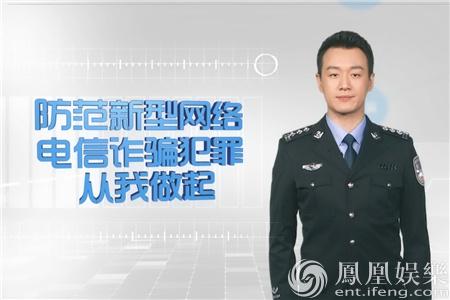佟大为反v警察警察公益制服视频曝光赞最帅佟视频大鸟嘴图片