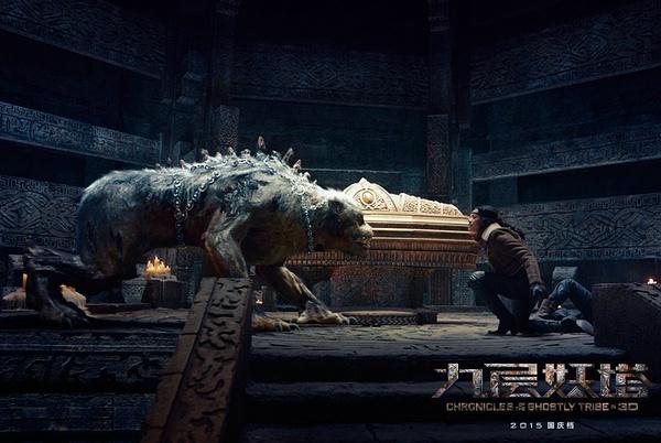 电影《九层妖塔》是导演陆川2015年度执导的一部力作
