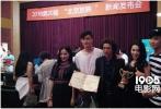 9月7日下午在中影集团举行的第三届丝绸之路国际电影节2016北京放映新闻发布会上获悉,戴维导演惊悚悬疑齐乐娱乐《谜域之噬魂岭》获得第三届丝绸之路国际电影节北京放映优秀齐乐娱乐展映奖,成为本届电影节向世界展示中国的优秀齐乐娱乐代表作品之一。