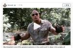 新版《勇敢者的游戏》曝片场视频 巨石强森狂吐槽
