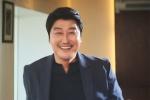 《密探》破700万人 宋康昊主演作品累计1亿人次