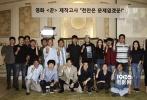 韩国犯罪大片《骗子》聚集了玄彬、刘智泰、裴晟佑、朴星雄、NANA、安世河、崔德文等演员,选角消息已经曝光就吸引了观众的瞩目。9月26日主创们齐聚一堂进行台词排练,并举办了祭祀仪式。