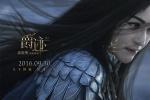 《爵迹》十大极限挑战视频 真人CG呈现最优动画