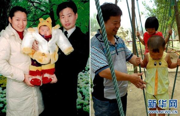 王锋与妻子、孩子在一起的照片(资料照片)。