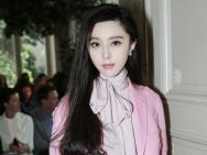 范冰冰亮相Valentino大秀 粉色套装少女感再升级