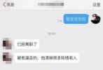 据全明星探报道,今日有位曾在北京少城时代文化传播公司工作多年的老员工爆料称,冯轲完全控制了张靓颖,少城时代也已经被冯轲掏空,而网曝冯轲有小三的事情也属实。