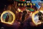 《奇异博士》定档11.4 卷福与斯文顿将来华宣传