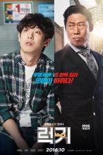 韩国票房:《幸运钥匙》连庄 《但丁密码》居亚军