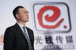 王长田回应裁员消息:20%属实,光线要优胜劣汰