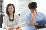 《脱单宝典》定档双十一 融合办公室恋情传授攻略