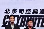 黄晓明演《城市猎人》 导演唐季礼要他又贱又色